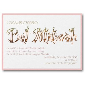 Fashion Layered Bat Mitzvah Invitation