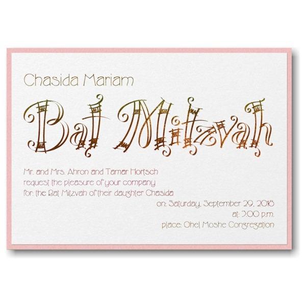 Fashion Layered Bat Mitzvah Invitation