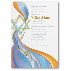 Flowing Light Bat Mitzvah Invitation