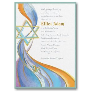 Flowing Light Layered Bar Mitzvah Invitation Sample