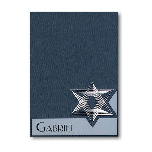 Gabriel Bar Mitzvah Invitation