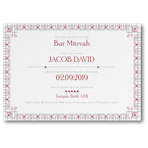 Get Geometric Bar Mitzvah Invitation