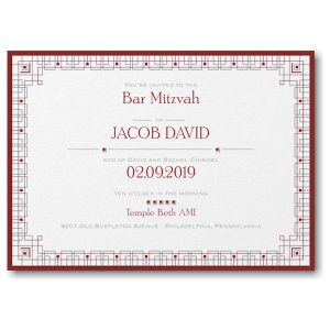 Get Geometric Layered Bar Mitzvah Invitation