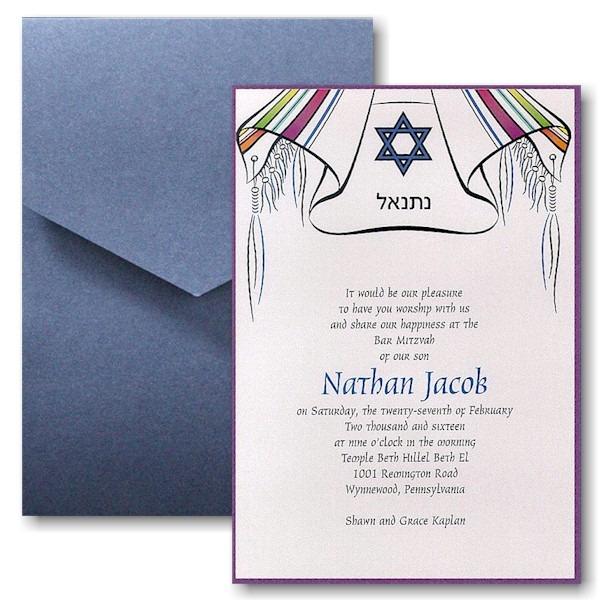 In the Tradition Pocket Bar Mitzvah Invitation