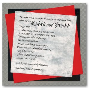 Layered in Tradition Bar Mitzvah Invitation Sample