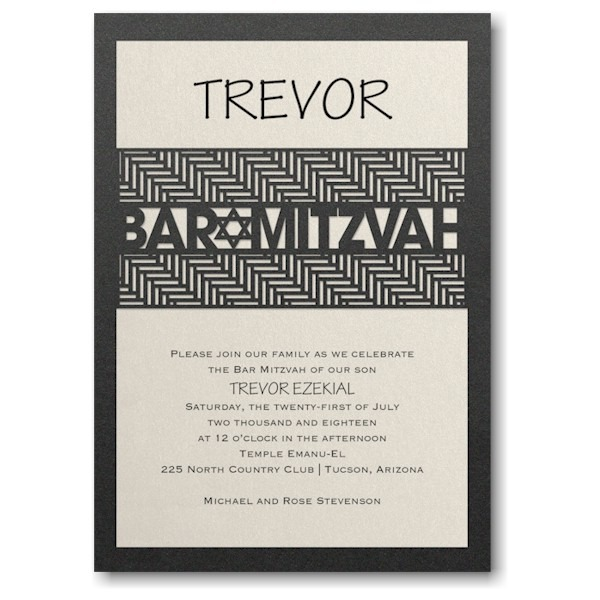 Meaningful Mitzvah Boy Bar Mitzvah Invitation