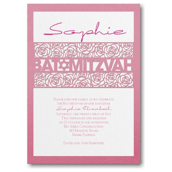 Meaningful Mitzvah Girl Bat Mitzvah Invitation