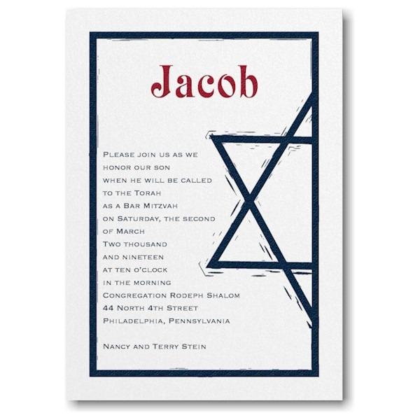 Meaningful Star Bar Mitzvah Invitation