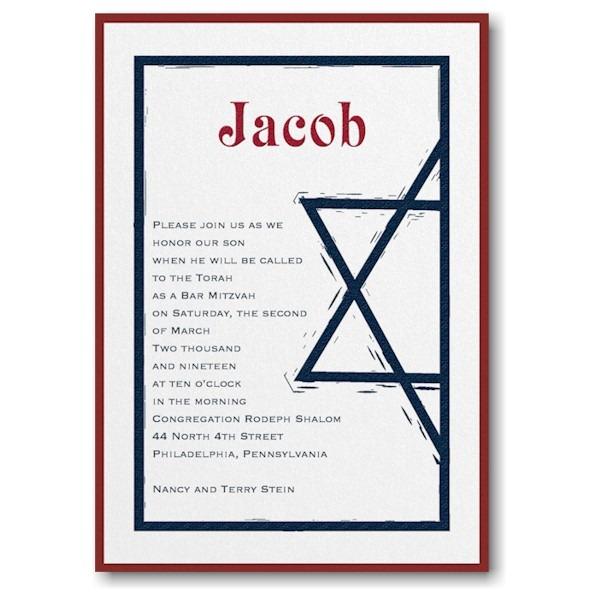 Meaningful Star Layered Bar Mitzvah Invitation
