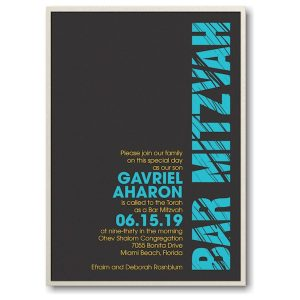 Mitzvah Lines Layered Bar Mitzvah Invitation
