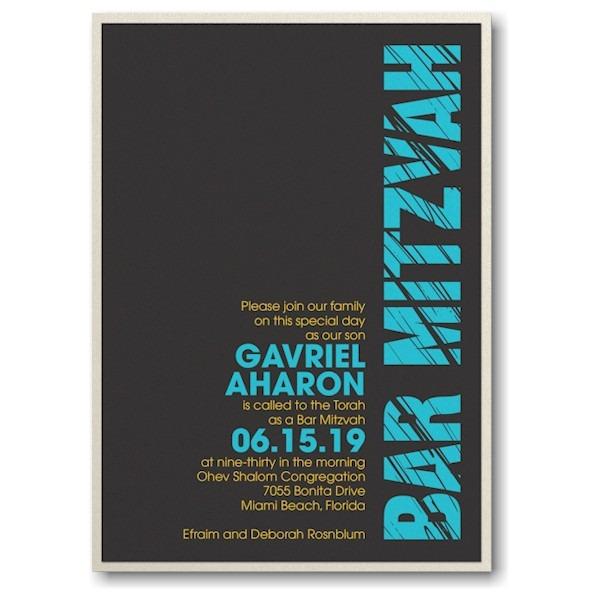 Mitzvah Lines Layered Bar Mitzvah Invitation