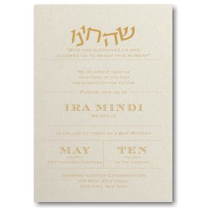 Mitzvah Type Bat Mitzvah Invitation