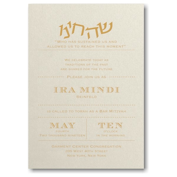 Mitzvah Type Bat Mitzvah Invitation