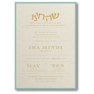 Mitzvah Type Layered Bar Mitzvah Invitation