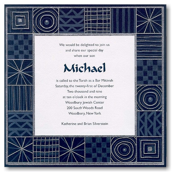 Modern Art Bar Mitzvah Invitation