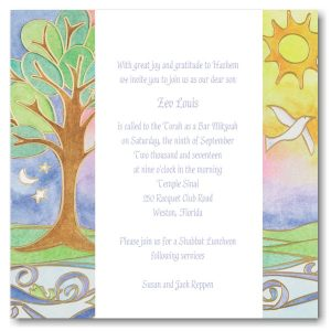 New Creation Bat Mitzvah Invitation