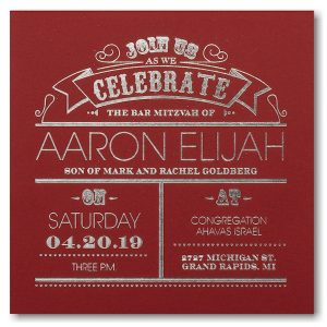 Poster Proclamation Bar Mitzvah Invitation