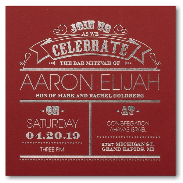 Poster Proclamation Bar Mitzvah Invitation