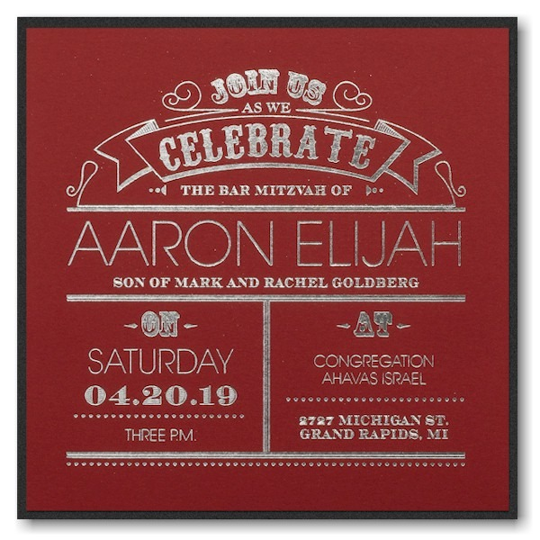 Poster Proclamation Layered Bar Mitzvah Invitation