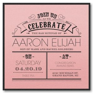 Poster Proclamation Layered Bat Mitzvah Invitation