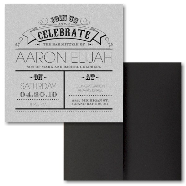Poster Proclamation Pocket Bar Mitzvah Invitation