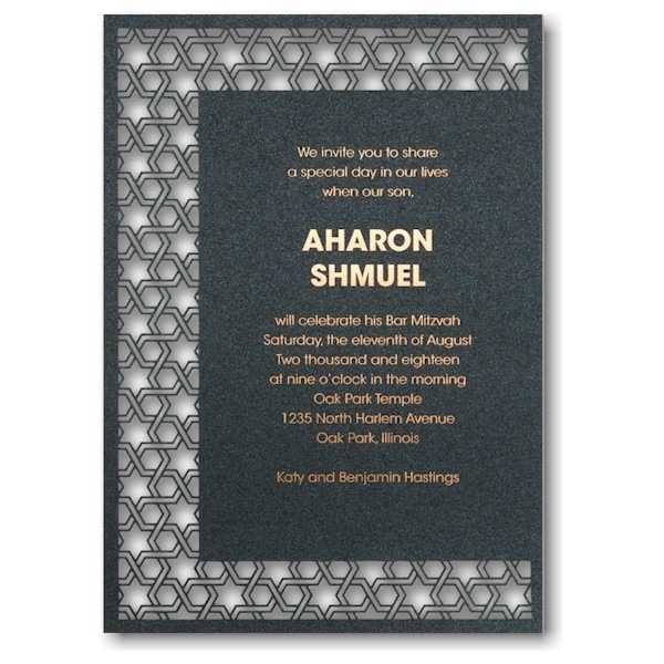 Precision Geometry Bar Mitzvah Invitation