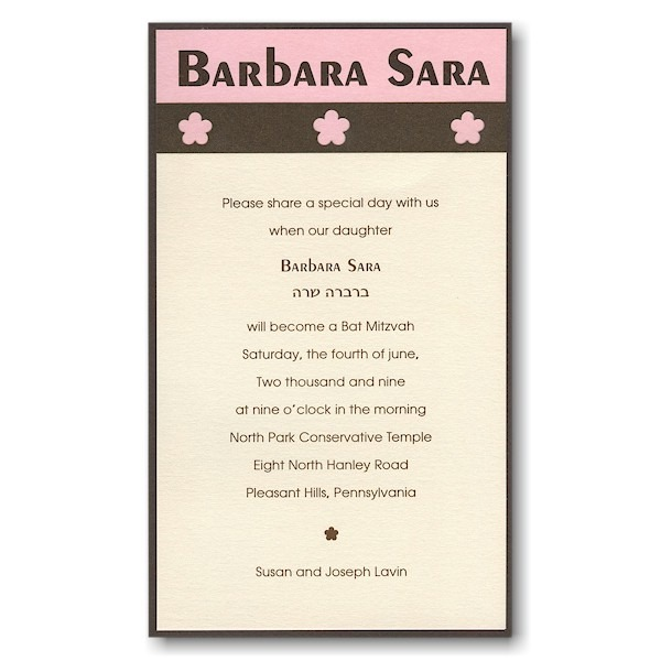 Pretty in Pink Bat Mitzvah Invitation