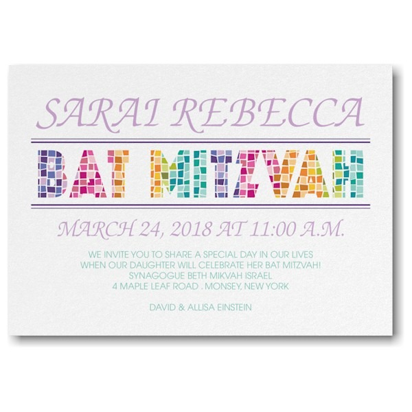 Prism Mosaic Bat Mitzvah Invitation