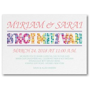 Prism Mosaic B'not Mitzvah Invitation