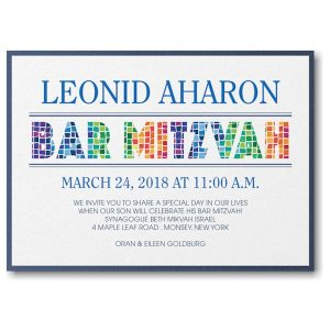 Prism Mosaic Layered Bar Mitzvah Invitation