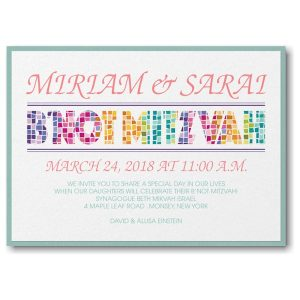 Prism Mosaic B'not Mitzvah Invitation