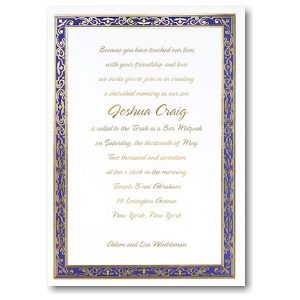 Regal Border Bar Mitzvah Invitation