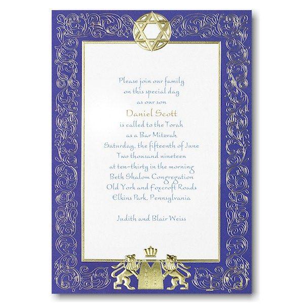 Royal Frame Bar Mitzvah Invitation