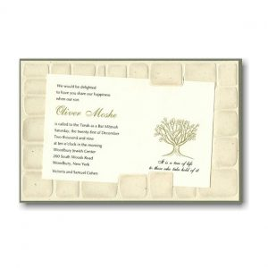 Sacred Wall Bar Mitzvah Invitation