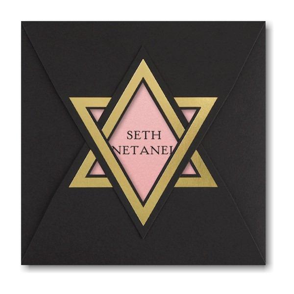 Shield of David Bat Mitzvah Invitation