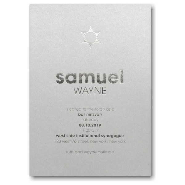 Shimmering Star Bar Mitzvah Invitation