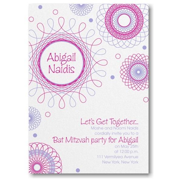 Spiral Spectacular Bat Mitzvah Invitation