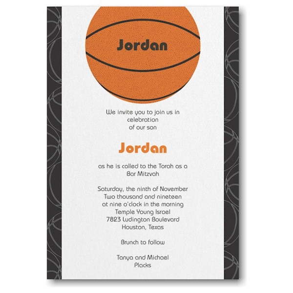 Sports Star Basketball Bar Mitzvah Invitation