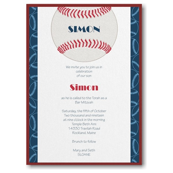 Sports Star Baseball Layered Bar Mitzvah Invitation