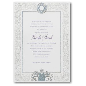 Star and Filigree Bat Mitzvah Invitation