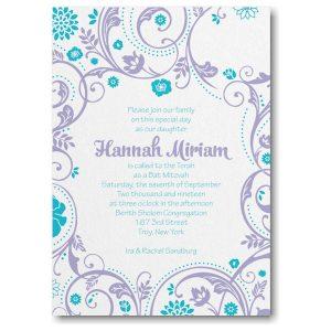 Swirls and Petals Bat Mitzvah Invitation Sample