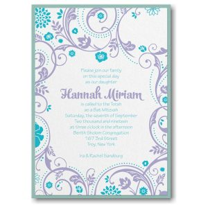 Swirls and Petals Layered Bat Mitzvah Invitation