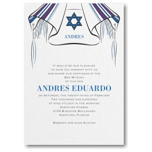 Tallit and Star Bar Mitzvah Invitation