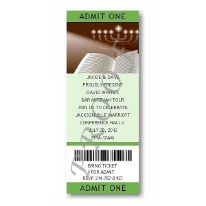 Ticket Photo Green Bar Mitzvah Invitation