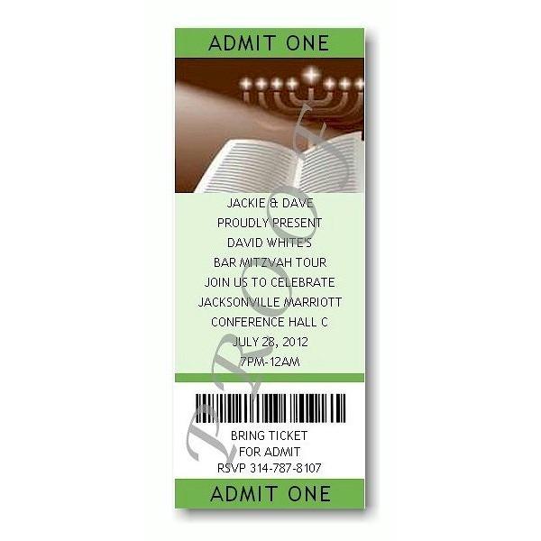 Ticket - Photo Green Bar Mitzvah Invitation Sample
