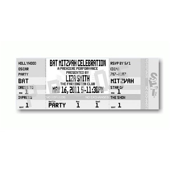 Ticket - Silver Bat Mitzvah Invitation Sample