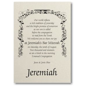 Tradition of Faith Bar Mitzvah Invitation Sample
