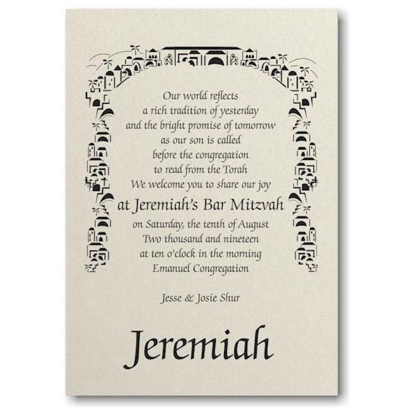 Tradition of Faith Bar Mitzvah Invitation