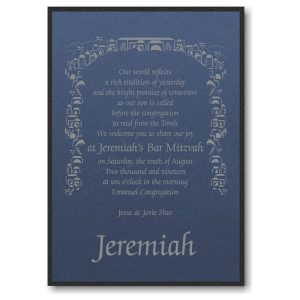 Tradition of Faith Layered Bar Mitzvah Invitation Sample