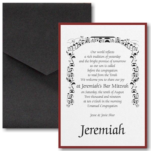 Tradition of Faith Pocket Bar Mitzvah Invitation Sample
